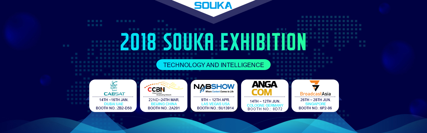 The SOUKA Exhibition 2018